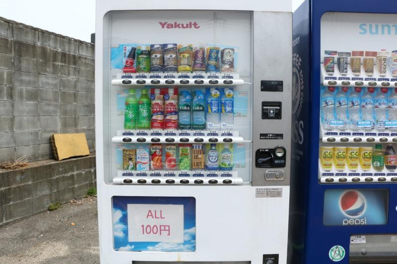 ヤフオクドームへの途中にある自販機