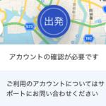 uber-eats2